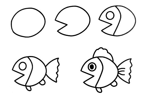 Let's draw a little fish.